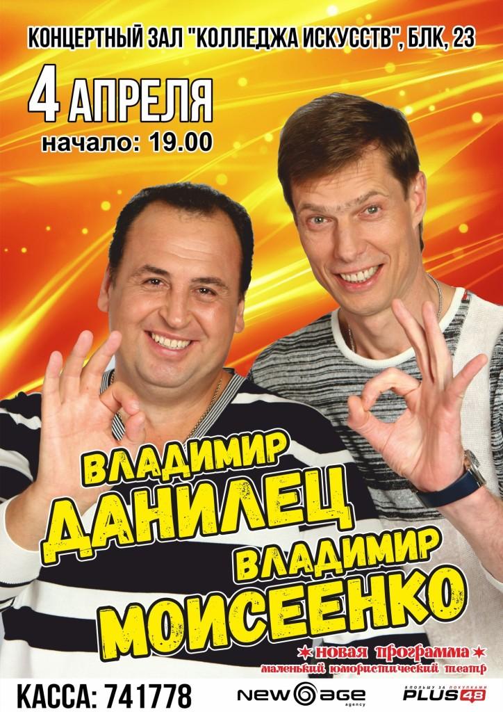 Grodno_