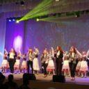 Благотворительный концерт