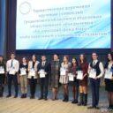 Церемония вручения премий Гродненского областного отделения общественного объединения «Белорусский фонд мира»