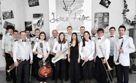 «Art College Band»