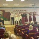 Торжественныйконцертко дню образования военного комиссариата Гродненской области