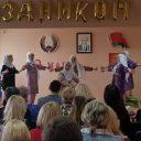 Праздничная программа ко Дню женщин
