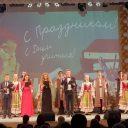 Городскойконцерт, посвященный Дню учителя