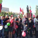Городские торжественные мероприятия, посвященные Дню Победы