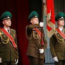 100-летие пограничной службы Беларуси