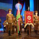 Городской праздничный концерт, посвященный Дню Независимости Республики Беларусь