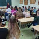Встреча с врачом-терапевтом УЗ «Гродненская городская поликлиника №4»