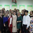 Концерт учащихся ЦК «Фортепиано (народное творчество)» «Нам Родину завещано любить!»