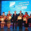 Торжественное собрание и праздничный концерт, посвященный 890-летию города Гродно