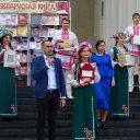 Фестиваль книги «Кніжныя скарбы Беларусі»